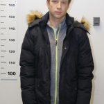 Politseinikud pidasid kinni Tallinnas lapsi jälitanud mehe